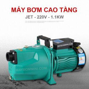 May Bom Cao Tang