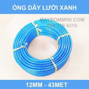 Ong Nuoc Deo 2 Lop 1024x753