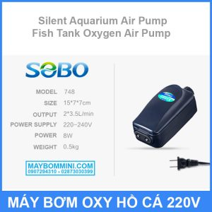 SB 748 Silent Aquarium Air Pump Fish Tank Oxygen Air Pump