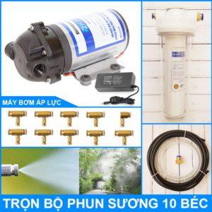 Tron Bo Phun Suong Lam Mat Tuoi Lan 10 Bec Lazada