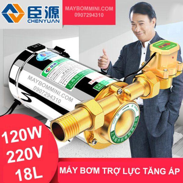 Bom Tang Ap 220v 18l.jpg