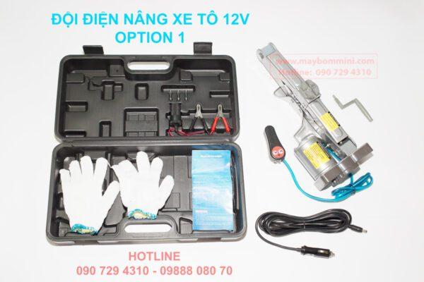 Con Nang Xe Oto 12v.jpg