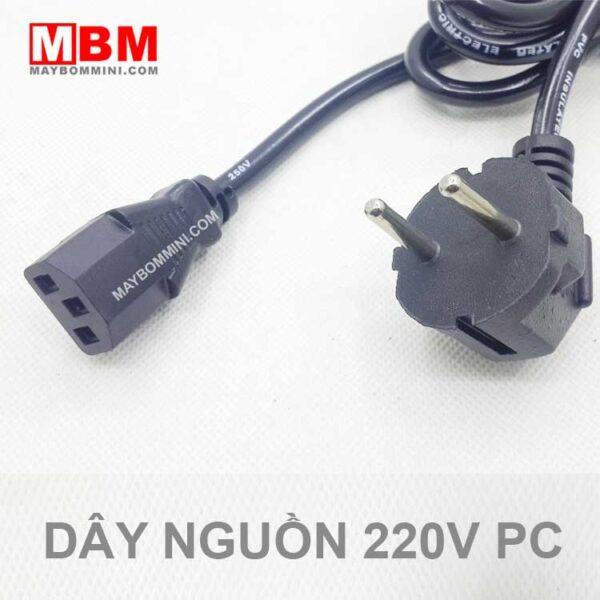 Day Nguon May Tinh Adapter.jpg