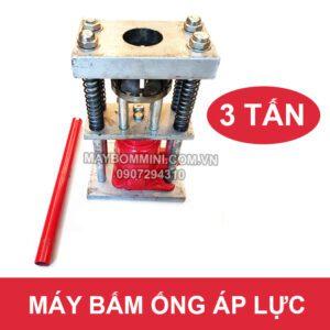 May Bam Ong Ap Luc 4.jpg