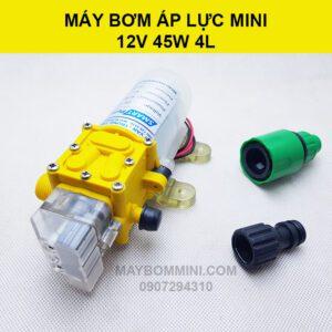 May Bom Ap Luc Mini 2.jpg