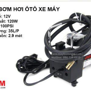 May Bom Banh Xe Mini.jpg
