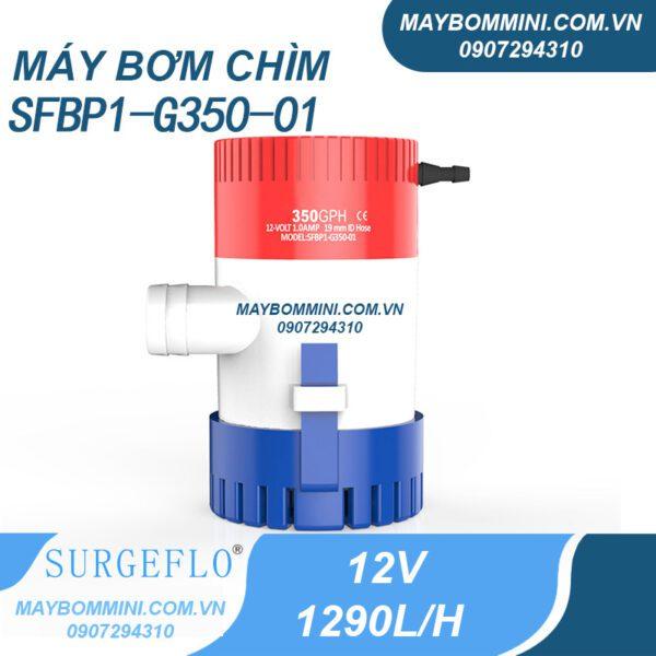 May Bom Chim 12v G350.jpg