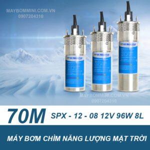May Bom Chim Inox.jpg