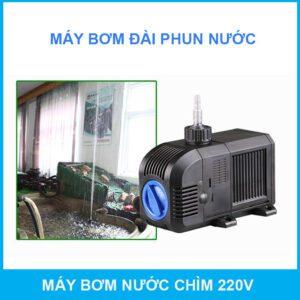May Bom Dai Phun Nuoc