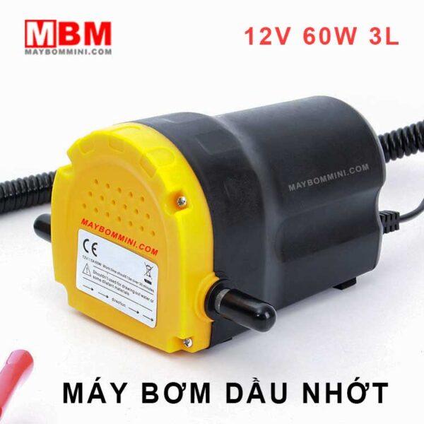 May Bom Dau Nhot.jpg