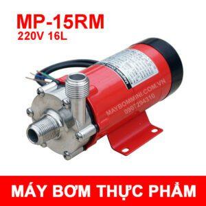 May Bom Thuc Pham An Mon.jpg