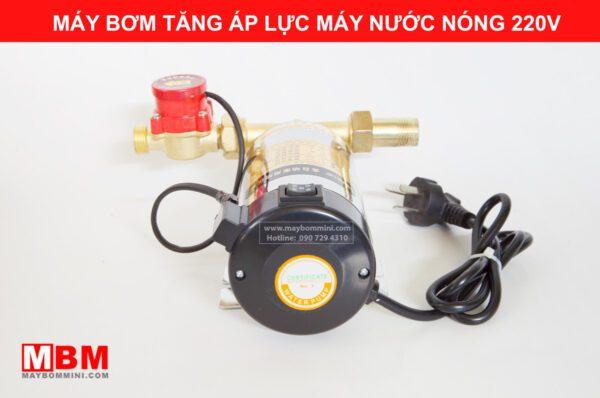 May Bom Tro Luc Tang Ap Gia Dinh Tu Dong.jpg
