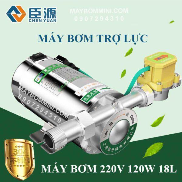 May Bom Tro Luc Tu Dong 220v 120w.jpg