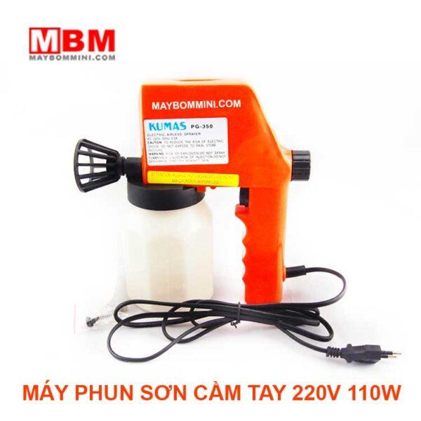 May Phun Son Cam Tay 220v 110w.jpg