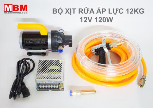 May Rua Xe Mini 12v Tron Bo.jpg