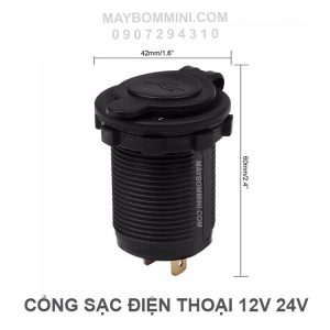 O Cam Sac Dien Thoai Cho Xe May 2.jpg