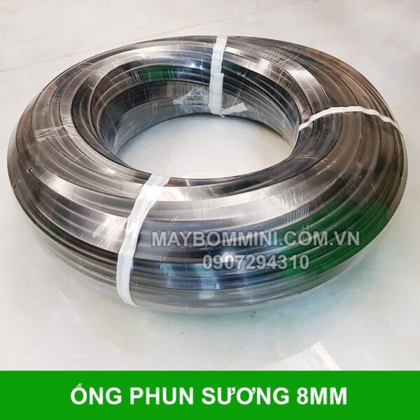 Ong Gan Bec Phun Suong.jpg