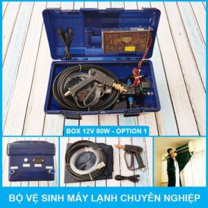 Lazada Bo Ve Sinhh May Lanh Chuyen Nghiep 12v80w Box Option 1