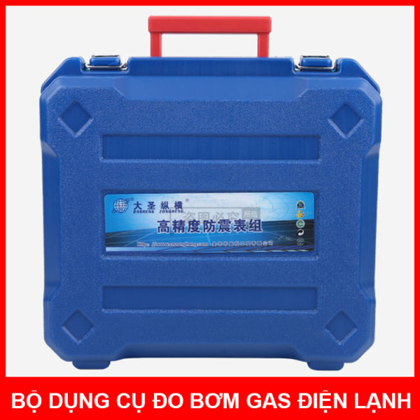 Vali Bo Do Gas