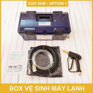 Lazada Box Ve Sinh May Lanh 220v 60w Option 1