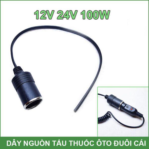 Day Nguon Oto Tau Thuoc Duoi Cai 100w Lazada