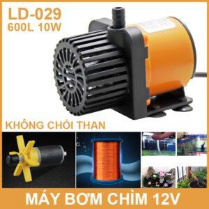 Bom Chim 12v Khong Choi Than Gia Re Lazada