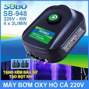 May Bom Oxy Ho Ca SOBO SB 948