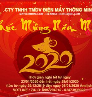May Bom Mini Chuc Mung Nam Moi 2020